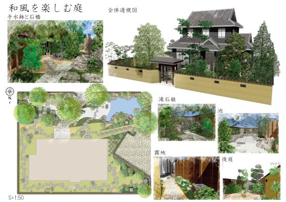 和風を楽しむ庭